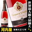 セグラヴューダス ブルート (ブリュット) ロゼ 750ml 正規品 (005) ワイン スペイン ロゼ kawahc