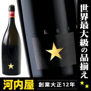 [正規代理店最新輸入分] イネディット スペイン ビール 750ml 4.8度 エルブジ エル ブジ エルブ...