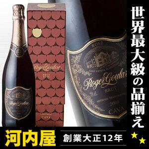 Roger great rose 750 ml pleasure box with 2012 regular kawahc