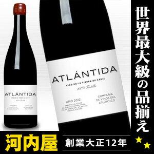 アトランティス (VDTカディス) 赤ワイン 750ml 正規品 kawahc