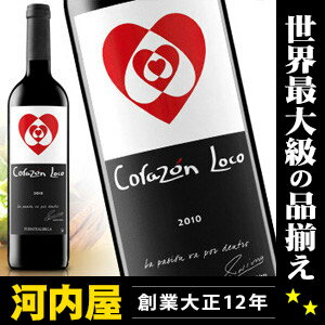 FC Barcelona-Iniesta players red wine genuine wine Spain red wine kawahc
