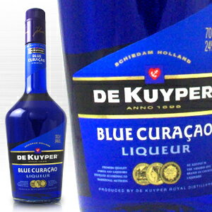果皮系, ブルー・キュラソー  700ml 24 Dekuyper kawahc