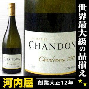 ドメーヌ シャンドン シャルドネ オーストラリア 白ワイン 750ml 13度 正規品 ワイン オースト...