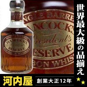 Hancock reserve single barrel 750 ml 44.5 degrees Bourbon whiskey kawahc