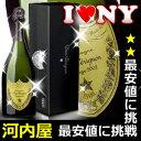 17時迄のオーダー本州翌日お届けドンペリニョン シャンパン ドンペリ 白 2002 価格 ドンペ...