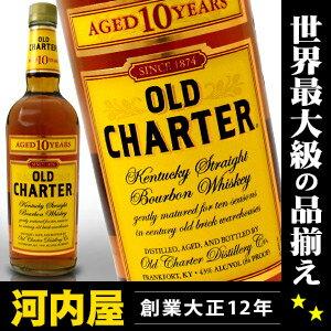 オールド チャーター 10年 750ml 43度バーボンオールド チャーター 10年 750ml 43度 【楽ギフ_...