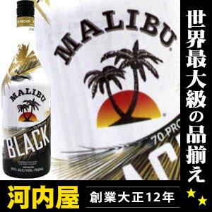 マリブ ブラック ココナッツリキュール 750ml 35度 MALIBU BLACK マリブ ココナッツ maribu リ...