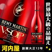 レミーマルタン VSOP レッドボトル 700ml 40度 正規品 (Remy Martin VSOP Rsd Bottle) レミー マルタン vsop 正規 レミー レッド ランキング ブランデー コニャック 正規代理店輸入品 kawahc
