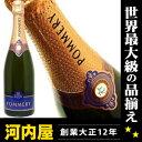 ポメリー ブリュット ロゼ 750ml ワイン シャンパーニュ ロゼ 発泡 シャンパン スパークリング スパークリングワイン スパーク shampagne kawahc