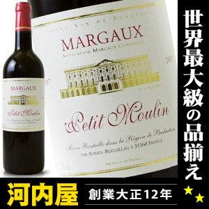 ワイン フランス・ボルドー マルゴー 赤ワイン最も女性的な味わい AOC マルゴー プティ・ムラー...