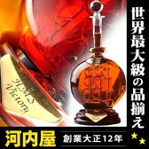 H.M.Sヴィクトリー号 700ml 40度 箱付 ランディ フェイマスシップコレクション (The H.M.S Victory Cognac Landy The Famous Ship Collection) ブランデー コニャック kawahc