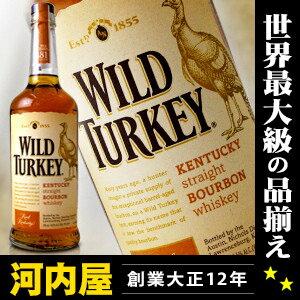 6、7、8年熟成の原酒をブランドしたバランスの良いバーボンウイスキー。 ワイルド ターキー バ...