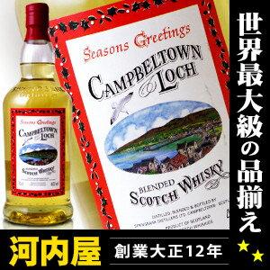 キャンベルタウン モルト キャンベルタウン ロッホ ブレンデッド スコッチ ウイスキー ...