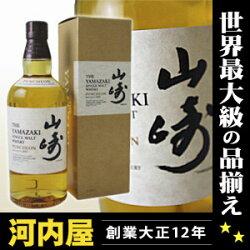 サントリー 山崎 パンチョン シングルモルトウイスキー [2011] 700ml 48度