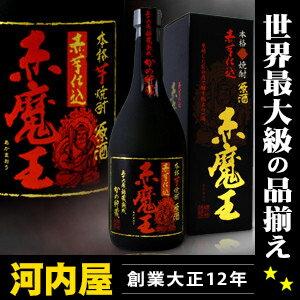 赤芋焼酎 赤魔王 原酒 720ml 36度
