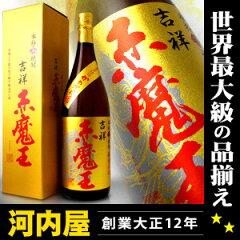 櫻の郷醸造さんの赤芋焼酎の赤魔王は、お手頃価格で楽しめるオススメ焼酎です。本格芋焼酎 赤...