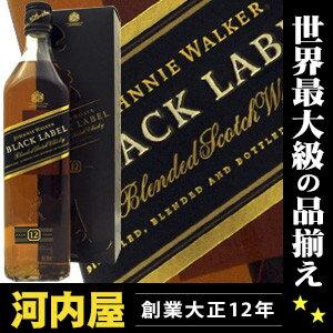 ジョニーウォーカー 黒ラベル ジョニ黒 12年 700ml 40度 免税店価格 約3364円! メーカー値上で...