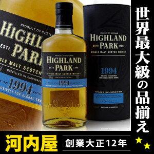 ハイランドパーク [1994] 700ml 40度 Highland Park [1994] 【after0307】ハイランドパーク [1...