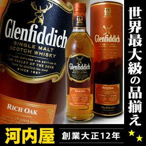 グレンフィディック リッチオーク 700ml 40度 正規代理店輸入品 6,000本限定 Glenfiddich Rich ...