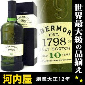 トバモリー 10年 ニューボトル 700ml 46.3度 Tobermory 10YO Single Malt 【after0307】トバモ...