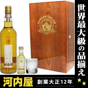 ミニ洋酒ミニチュアボトルの販売コーナー (シングルモルトスコッチウイスキー&バーボンウィス...