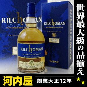 キルホーマン 3年 Spring 2011 700ml 46度 正規代理店輸入品 【after0307】キルホーマン 3年 Sp...