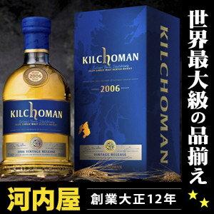 キルホーマン 5年 [2006] 700ml 46度 正規代理店輸入品