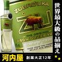 ズブロッカ ウォッカ 500ml 40度 正規品 (Zubrowka Vodka) kawah…