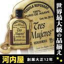 トレスムヘレス レポサド テキーラ 皮ボトル ベビーサイズ 250ml 38度100%ブルーアガベ kawahc