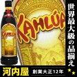 カルーア コーヒー 1000ml 20度 正規品 (Kahlua Coffee Liqueur) リキュール リキュール種類 kawahc
