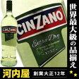 チンザノ ヴェルモット エクストラドライ 1000ml 正規 ワイン イタリア kawahc(白・辛口)