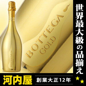 Italy luxury and too beautiful Bottega ゴールドスパーク wine 750 ml-11 degree genuine gift wine Italy foam champagne sparkling sparkling wine sparkling kawahc