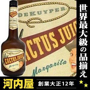 DeKuyper Cactus juice 750 ml 15 degrees (DE KUYPER Cactus Juice) liqueur liqueur type kawahc