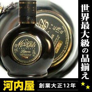 モーツァルト ブラック チョコレートリキュール 500ml 17度 正規品 Mozart Bl…