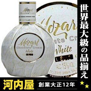 モーツァルト ホワイトチョコレート 500ml 15度 正規品 リキュール リキュール種類 k…