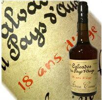 アドリアンカミュ18年700ml40度CalvadosAdrienCamut18YO(旧プリヴィレッジ)カルヴァドス18年以上熟成プリビレッジカルバドスブランデーカルヴァドスkawahc