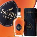 フラパン VSOP 700ml 40度 正規輸入品 箱付 世界で唯一のグランド・シャンパーニュ格付け品 Frapin vsop Cognac Grande Champagne Premier cru de Cognac kawahc・・・