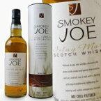ザ・リーディング・スコッチ・ウィスキー スモーキージョー 700ml 46度 SMOKEY JOE Islay Blended Malt Scotch Whisky アイラモルト アイラ島 kawahc