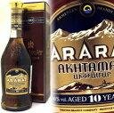 アララット 10年 アフターマール 500ml 40度 正規輸入品 ARARAT Armenia Brandy アルメニアブランデー 正規代理店輸入品 正規品 正規 kawahc・・・
