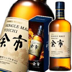 ニッカ シングルモルト 余市 700ml 45度 箱付 Nikka Yoichi Single Malt Whisky ニッカウヰスキー 国産ウイスキー ジャパニーズウイスキー JapaneseWhisky whiskey kawahc 父の日ギフト※国産ウイスキーサイズ種類に関係なくおひとり様1ヶ月1本限り