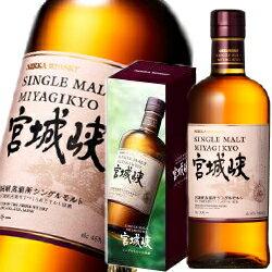 ウイスキー, ジャパニーズ・ウイスキー  700ml 45 Nikka Miyagikyou SingleMalt MaltWhiskey SingleMalt Japanese Whisky kawahc sale 11