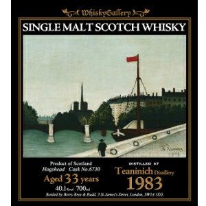 スコッチ・ウイスキー, モルト・ウイスキー  33 1983 700ml 40.1 6730 139