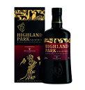 ハイランドパーク ヴァルキリー 700ml 45.9度 箱付 アイランズモルト シングルモルトウイスキー HIGHLAND PARK VALKYRIE Single Malt Whisky Whiskey ウィスキー ウヰスキー kawahc