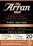 アラン [1998] 20年トリロジー1stエディション 700ml 52.3度 正規 箱付 シェリーパンチョン#082(2018リリース) ※おひとり様1本限り。 kawahc