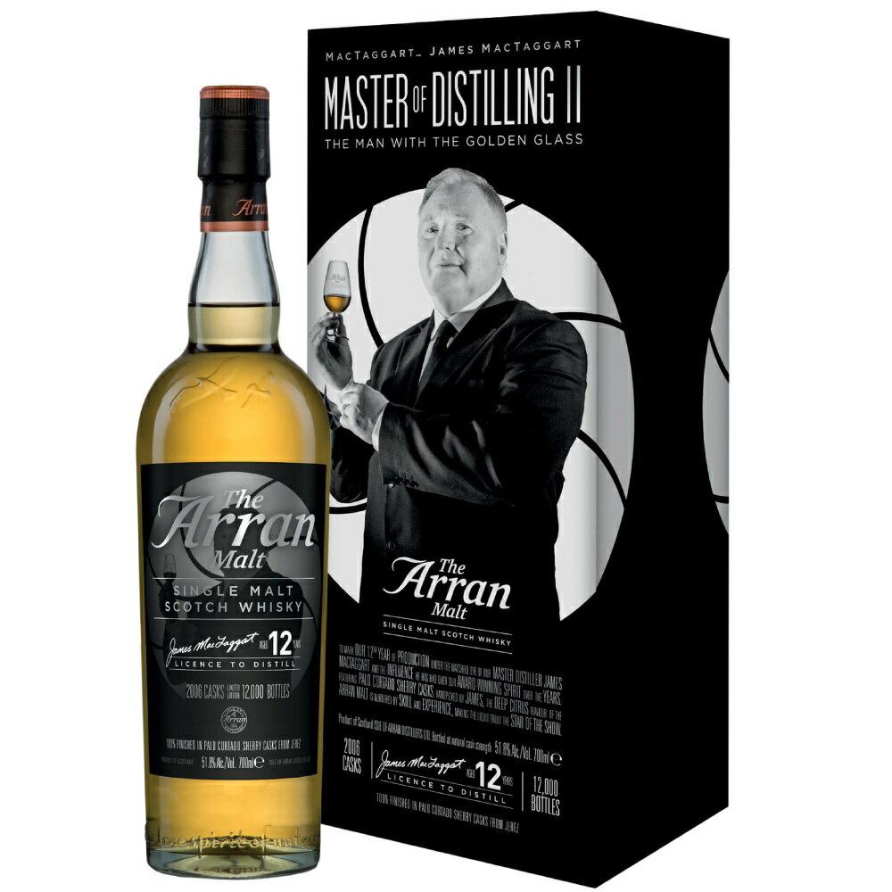 スコッチ・ウイスキー, モルト・ウイスキー  2 12 700ml 51.8 Arran Master of Distilling Arran Distillery Single Malt Whisky kawahc