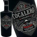 コカレロ ネグロ 700ml 29度 Cocalero Negro herbal sporit liqueur
