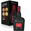 ディクタドール ラム 12年 700ml 40度 正規輸入品 Dictador 12 Years Rum コロンビア産ラム Colombian Aged Rum 正規代理店輸入品 正規品 正規 kawahc・・・
