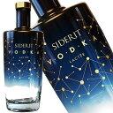 シデリット ウォッカ ラクテ 700ml 40度 Siderit Vodka Lactee スペイン産ウォッカ kawahc