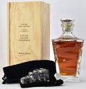 ポールジロー ベリーベリーオールド デキャンタ ジグザグ 750ml 40度 正規輸入品 木箱入 コニャック ブランデー Paul Giraud Cognac DECANTER zigzag kawahc・・・