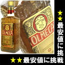 (Olemeca Tequila Gold Made and bottled in Mexico)オルメカ ゴールド テキーラ 750ml 40度